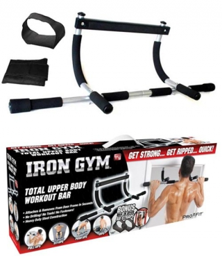 New Iron Gym